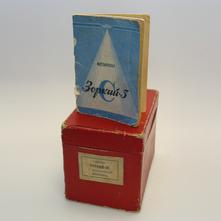 Zorki 3C Original Box and Instruction Book