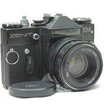 Zenit EM + 58mm f2 Lens